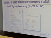 COOPERATION AGREEMENT SIGNED BETWEEN THE UNIVERSITY OF NOVI SAD AND BEIJING UNIVERSITY OF CIVIL ENGINEERING AND ARCHITECTURE